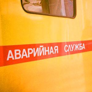 Аварийные службы Дивеево