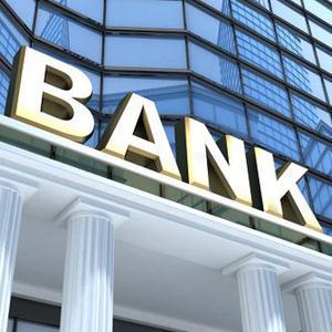 Банки Дивеево