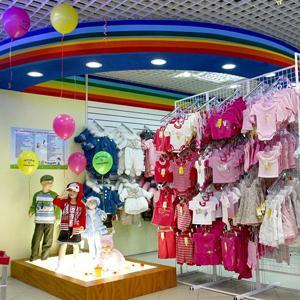 Детские магазины Дивеево