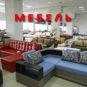 Магазины мебели Дивеево