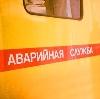Аварийные службы в Дивеево