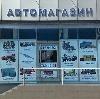 Автомагазины в Дивеево