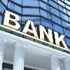 Банки в Дивеево