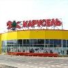 Гипермаркеты в Дивеево