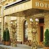 Гостиницы в Дивеево