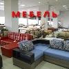 Магазины мебели в Дивеево