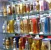 Парфюмерные магазины в Дивеево