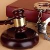 Суды в Дивеево