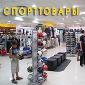 Спортивные магазины Дивеево