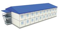 Современная гуманитарная академия - иконка «общежитие» в Дивеево